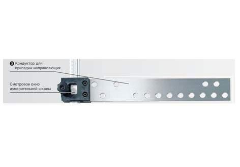 Сверлильный кондуктор Accura для направляющих, алюминий/пластмасса (1)