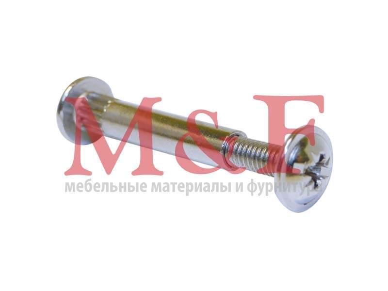 Стяжка межсекционная ФИМ L-16мм D-5мм никель(5000шт)
