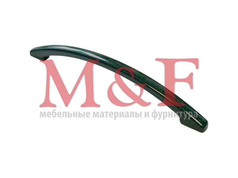 Ручка-скоба GAMET US09-0128 темно-зеленый (SALE)