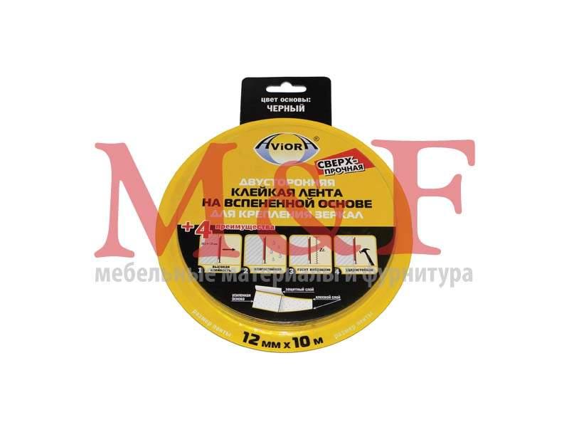Скотч двусторонний особо прочный для зеркал AVIORA 25 мм/10 м (302-065)